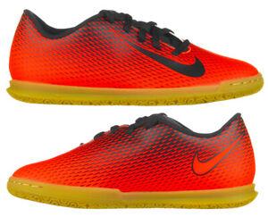 Nike Indoor Boys Football Trainers Kids