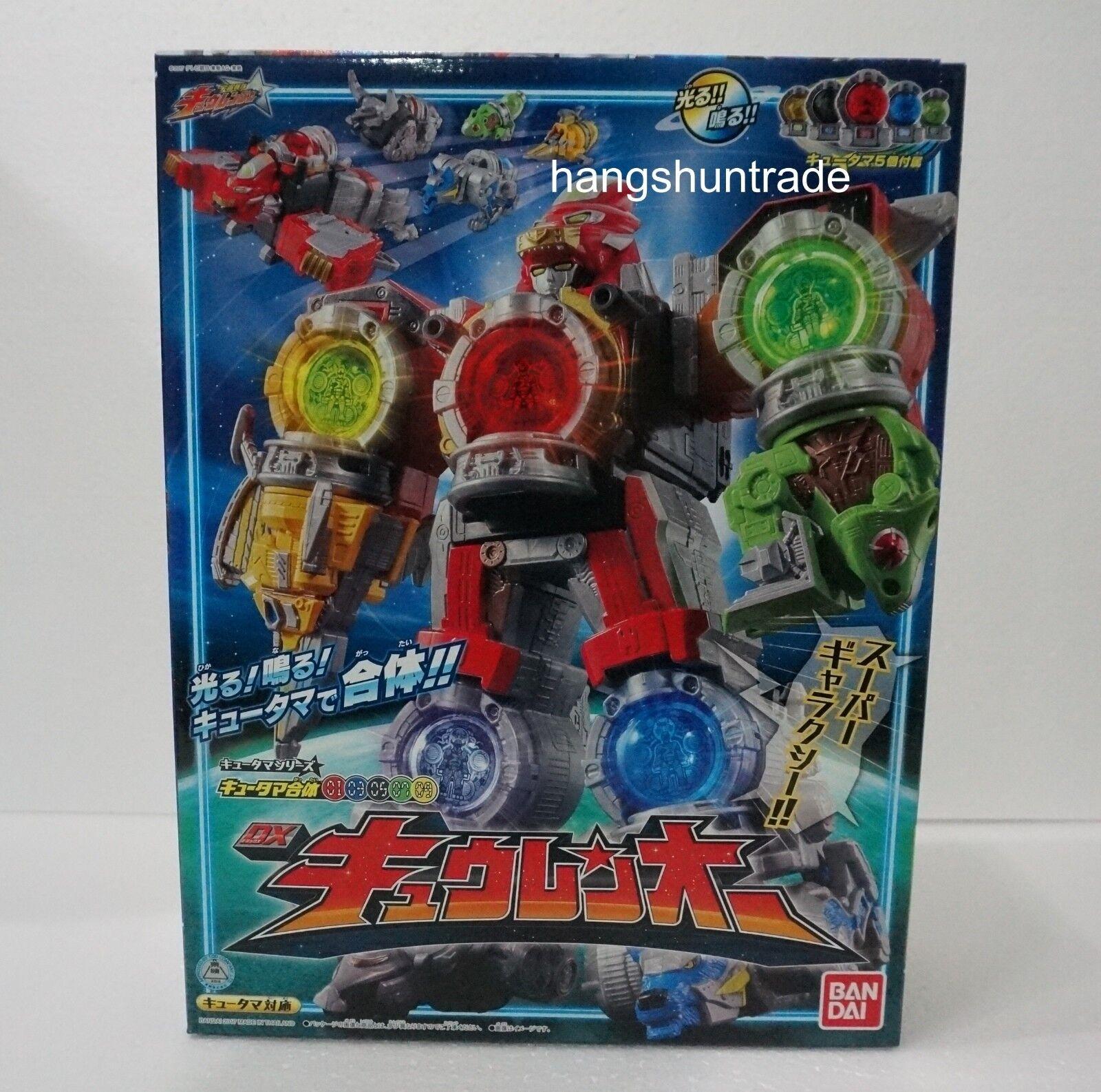 Bandai Power Rangers kyuranger DX Seiza Acoplamiento kyutama Gattai kyurenoh figura
