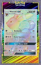Noctali GX Secret Rare - SL1 - 154/149 - Carte Pokemon Neuve Française