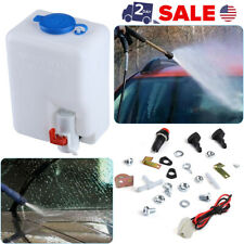 12V Car Auto Universal Washer Tank Pump Bottle Set Kit Windshield Wiper Systems