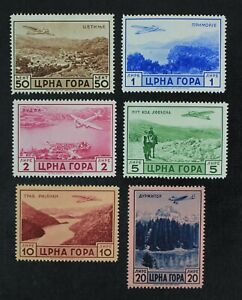 CKStamps-Italy-Stamps-Collection-Montenegro-Scott-2NC18-2NC23-Mint-H-OG