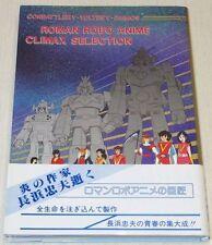 Voltes Combattler V Daimos Roman Robo Anime Climax Selection Art Book
