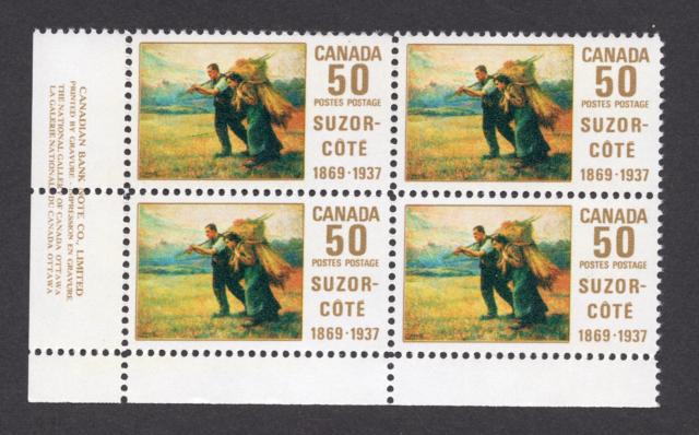 Canada #492 50 Cent Suzor Cote Issue Inscription Block MNH