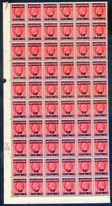 Morocco-Agencies-French-10c-on-1d-a-complete-sheet-of-240-n-h-2019-12-19-02