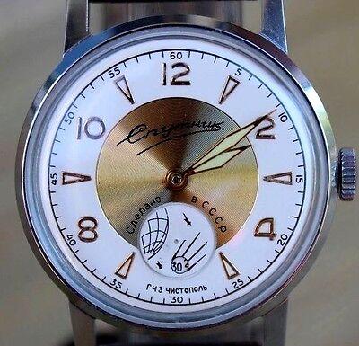 "POBEDA ""SPUTNIK"" Mechanical Men's HANDWATCH Wristwatch Made in USSR"