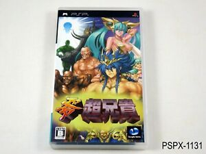 Rei-Cho-Aniki-PSP-Japanese-Import-JP-Japan-Aniki-0-Zero-Portable-US-Seller-B