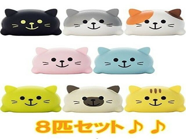 Do-re-mi-fa Cat Set of All 8 T...