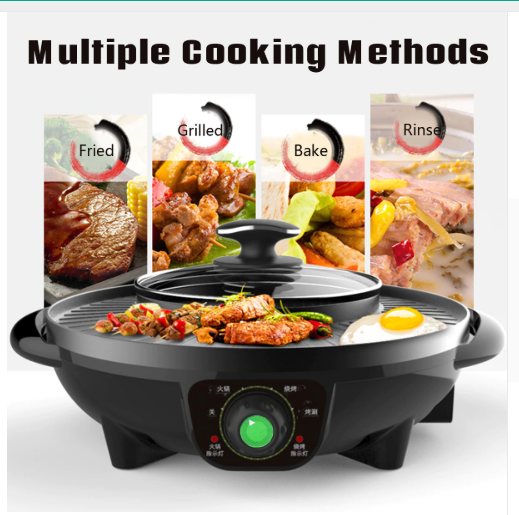Electric Grill Pan BBQ Multifunctional Hot Pot Home Kitchen Cooking Tools 1600W