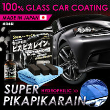 SUPER Pika Pika Rain 100% Glass Coating for Easy Car Detailing Made in Japan
