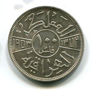 Iraq Silver 100 Fils 1953 AH1372 KM-115 King Faisal II