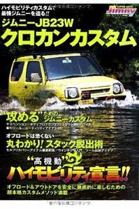 Suzuki-Jimny-JB23W-Off-road-Vehicle-Custom-Mechanical-Book