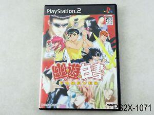 Yu-Yu-Hakusho-Forever-Playstation-2-Japanese-Import-Japan-JP-Yuu-PS2-US-Seller-B