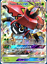 POKEMON-TCGO-ONLINE-GX-CARDS-DIGITAL-CARDS-NOT-REAL-CARTE-NON-VERE-LEGGI Indexbild 62