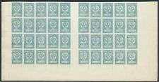 Russia Far Eastern 1922 Sc# 53 White army Siberia gutter part sheet MNH OG