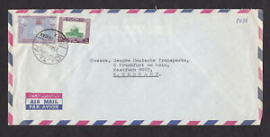 Jordan-1968-Imperforate-on-Cover-to-Germany