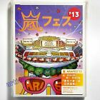Arashi 2013 KOKURITSU Concert ARAFES '13 2dvd 92p Taiwan Limited Edition