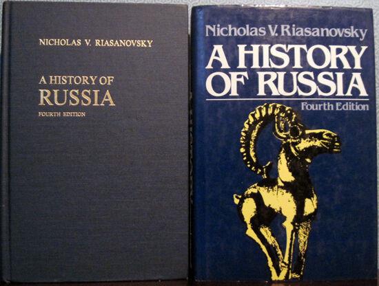 1984 NICHOLAS RIASANOVSKY A HISTORY OF RUSSIA, Fourth Edition