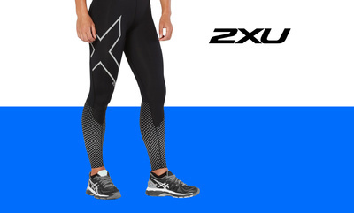 20% Off The Official 2XU Store