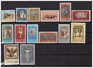 S23151) Cyprus MNH 1966 Definitives Culture 14v
