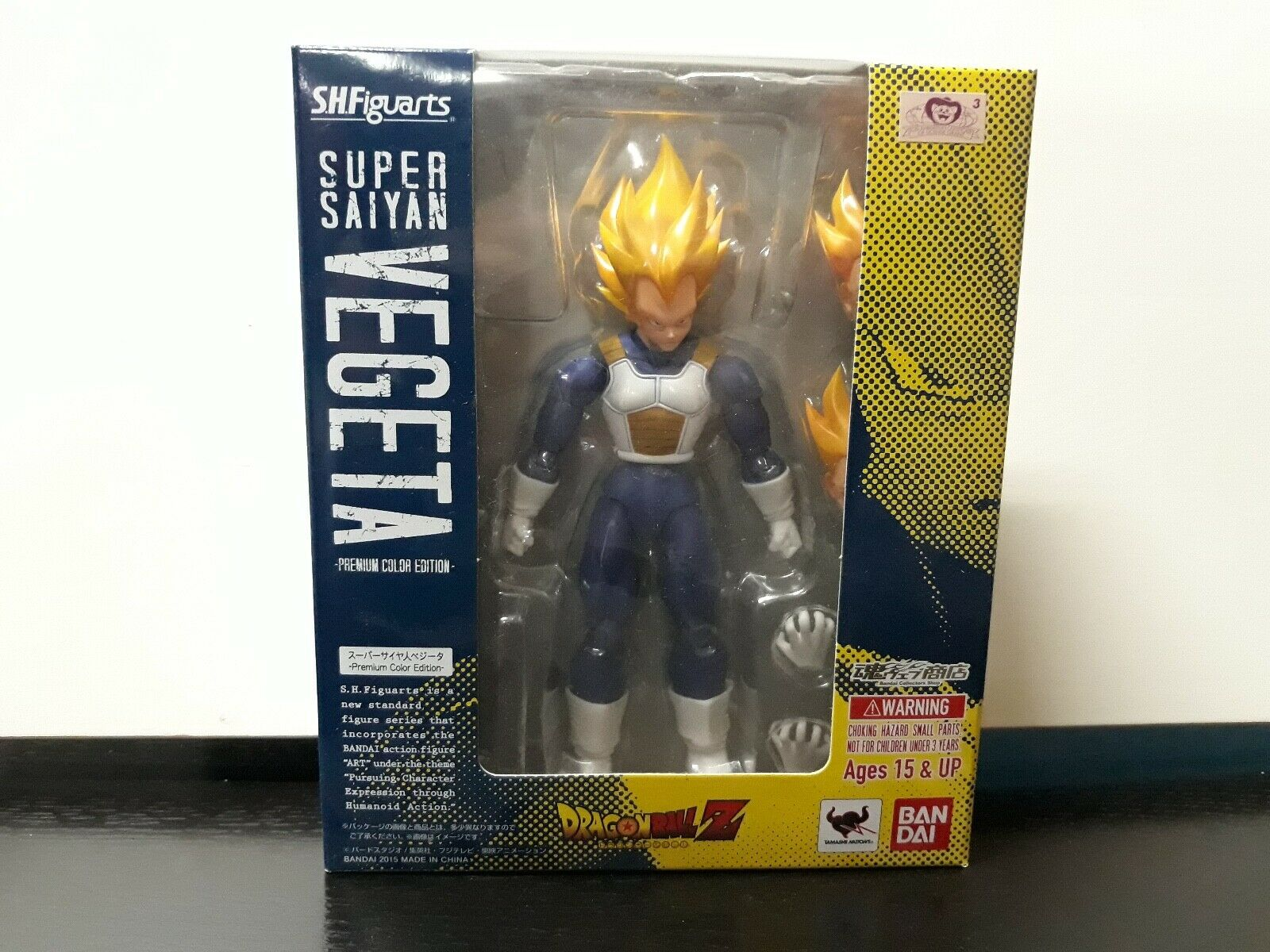 DRAGON BALL SUPER SAIYAN VEGETA PREMIUN COLOR FIGURE 14CM 14CM 14CM BANDAI  ORIGINAL  NEW 278e09