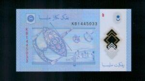 C : Malaysia RM1 1st Prefix KB, Mohammad Ibrahim (UNC)