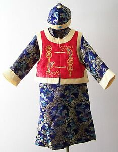 Image is loading BOYS-CHINESE-COSTUME-Red-Gold-Blue-SILK-VEST- & BOYS CHINESE COSTUME Red Gold Blue SILK VEST HAT Traditional ...