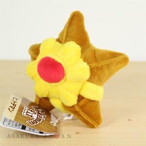 Pokemon-Center-Original-Mini-Peluche-De-Pokemon-Fit-120-Staryu-Muneca-Juguete-Japon