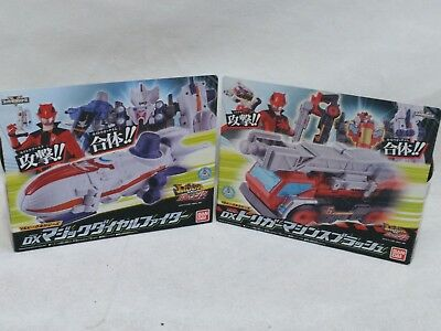 Lupinranger VS patoranger Vs veicolo SERIE DX Magic Quadrante Fighter