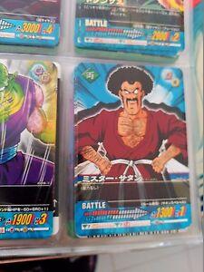 Aimable Dragon Ball Z Data Carddass Dbz 2 Serie 2 N 010-ii 010 10
