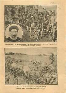 Soldiers-China-Machine-Gun-Yuan-Shikai-Tripoli-defense-Turkey-1911-ILLUSTRATION