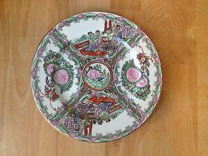 VTG Antique Chinese Export Famille Rose Medallion Plate- Signed