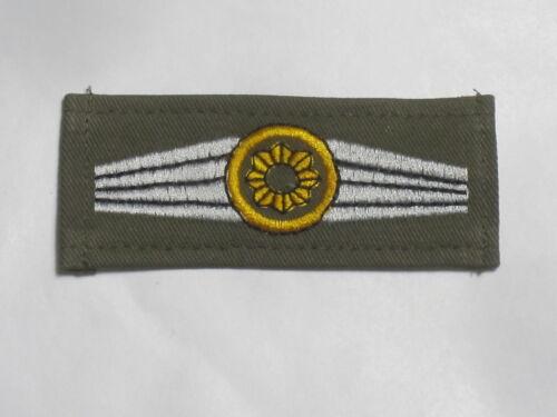 Bw Abzeichen  Feldjäger Truppe #1 Militärpolizei