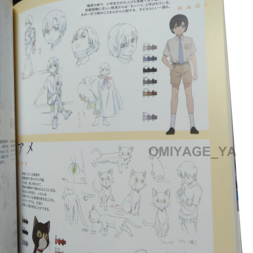 Tenki no ko Weathering with You Visual Guide Art Book Illustrations Japanese