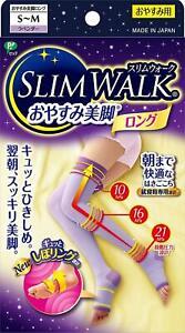 SLIM-WALK-Sleeping-time-Long-type-Pressure-up-Slimming-of-Foot-2-Type-Japan