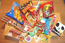 Japanese Dagashi Box. Version B, 23pc  Set, Snacks, Candies