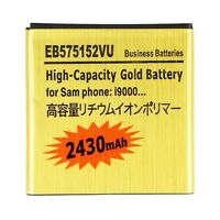 NEW 2430MAH Gold Replacement Battery For Samsung Galaxy S i9000 T959 D700 USA