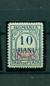 Deutsche Besatzung Rumänien Aufdruck Germania, Nr. P 7 postfrisch ** geprüft BPP