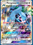 POKEMON-TCGO-ONLINE-GX-CARDS-DIGITAL-CARDS-NOT-REAL-CARTE-NON-VERE-LEGGI Indexbild 38