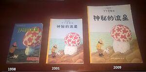 Le Avventure Di Tintin China Version Larges VariéTéS
