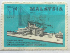 Malaysia Used Stamp - 1976 Opening of Sarawak State Council