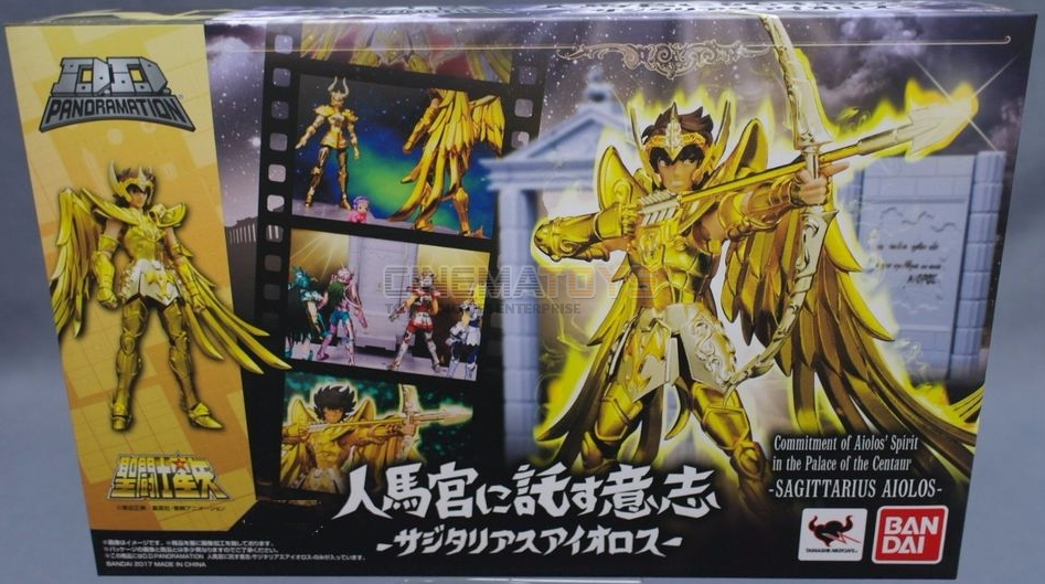 Cavalieri dello zodiaco Saint Seiya Panoramation Sagitter Aiolos Bandai Tamashii