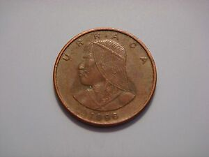 1991 Panama One Un Centesimo Brilliant Uncirculated Bronze Urraca Coin