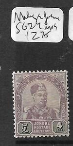 MALAYA JOHORE (P1205B) 4C SG 24 MOG