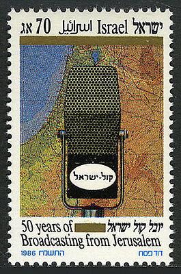 Mikrofon Jubiläum Map 1986 Angenehm Im Nachgeschmack ZuverläSsig Israel 936 Postfrisch Rundfunk Von Jerusalem 50