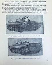 BMP-1 MANUAL RUSSIAN Tank vehicle Army HANDBUCH Book Military ORIGINAL USSR 1979