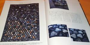 INDIGO and SARASA by KUROHA SHIZUKO book,chintz,quilt,patchwork (0549)