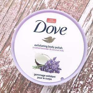 Dove Exfoliating Body Polish Crushed Lavender Coconut Milk Unisex 10.5oz NEW