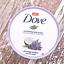 thumbnail 1 - Dove Exfoliating Body Polish Crushed Lavender Coconut Milk Unisex 10.5oz NEW