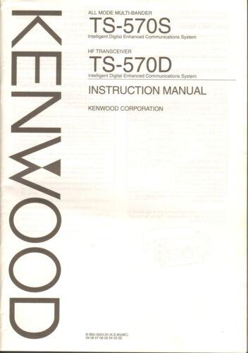 HF Transceiver TS-570D Original Manual Kenwood All Mode Multi-Bander TS-570S