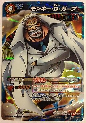 One Piece Miracle Battle Carddass OP07-37 SR
